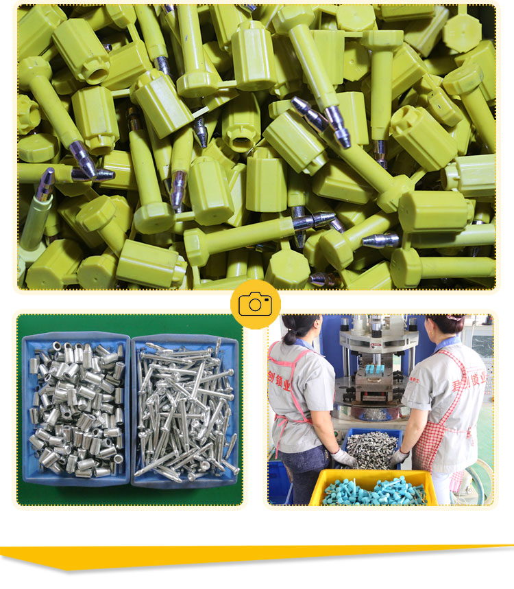 padlock seal,padlock security seals,plastic container seal,plastic electric water meter seal,plastic indicative seals,plastic length seals plastic lock seal,plastic meter seal,plastic packaging seal,plastic padlock seal,plastic seal,plastic seal for bags,