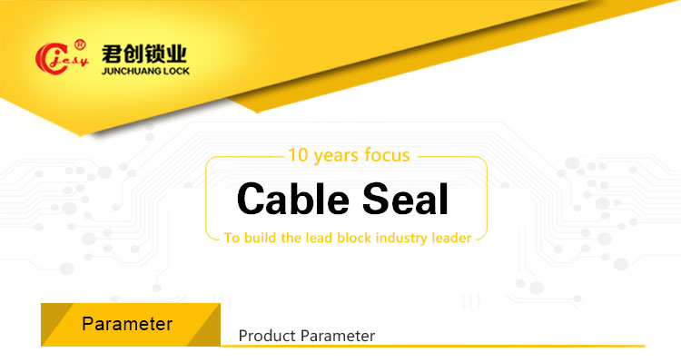 cable seal