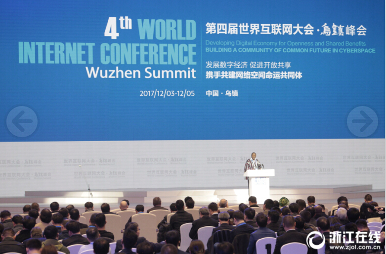 World Internet Conference Wuzhen summit